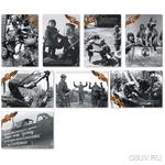 Набор №5 Великая Отечественная Война