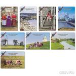 Набор №1 календариков с фотографиями С.М. Прокудина-Горского