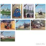 Набор №3 календариков с фотографиями С.М. Прокудина-Горского