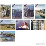 Набор №4 календариков с фотографиями С.М. Прокудина-Горского