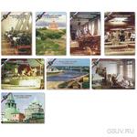 Набор №5 календариков с фотографиями С.М. Прокудина-Горского