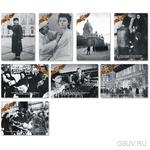 """Набор календариков №9 """"Великая Отечественная Война"""""""