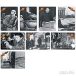 """Набор календариков №11 """"Великая Отечественная Война"""""""
