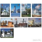 Набор календарей Александров 8 шт.